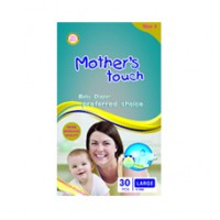 Economy Pack (4pack/bag) - Size: Large (120 Diapers)                                                    -  Size 4 (21-35LBS) 5-6KG